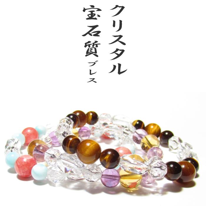 水晶ブレスレット/ジュエリー宝石質クリスタル