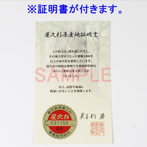 屋久杉(やくすぎ) 勾玉ストラップ 最高級 /  原産地 証明書付き