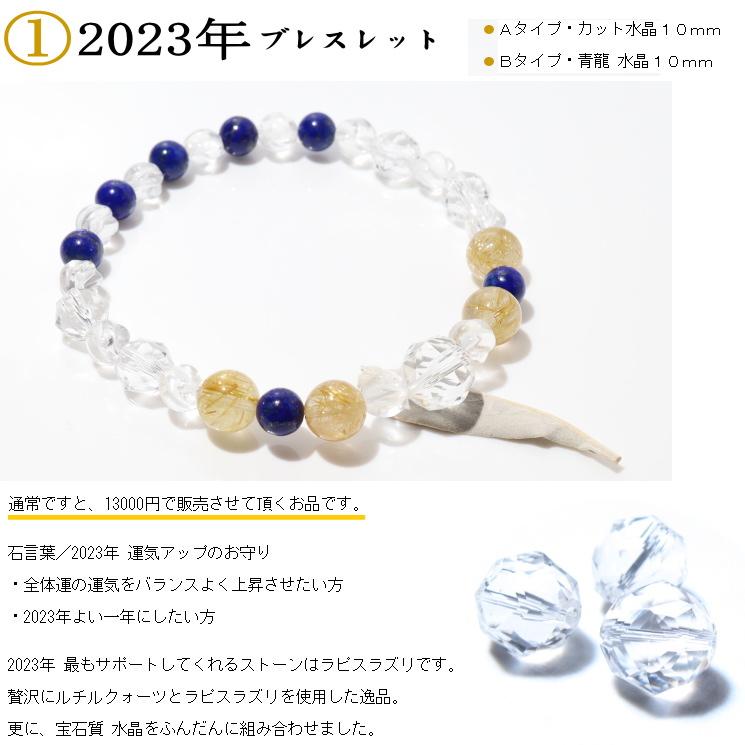 ¥26,800円 → ¥10,000円 2020年最強開運福袋 【送料無料】