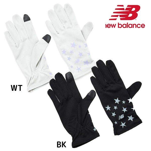 ニューバランス STARランニンググローブ JAOR9741 レディース ランニング 手袋 ジョギング マラソン 星柄 2019年秋冬