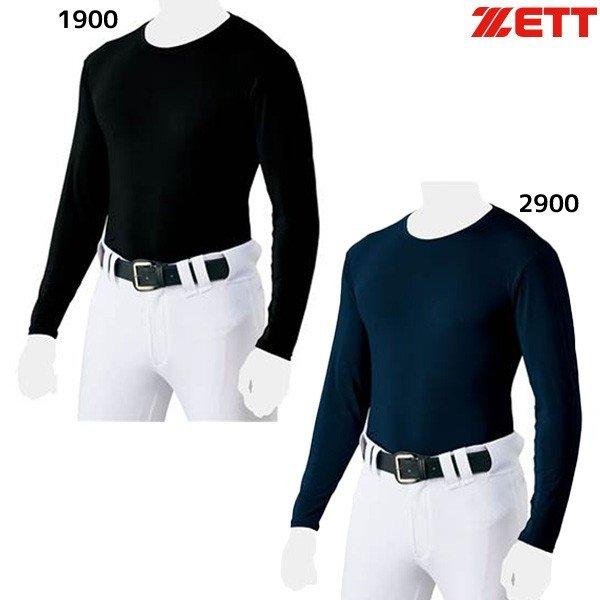 ゼット ZETT クルーネック ライトフィット BO8810 野球 ベースボール アンダーシャツ 長袖Tシャツ トレーニングウェア
