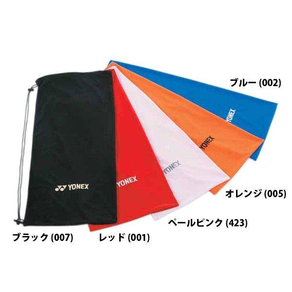 ヨネックス YONEX ソフトケース(テニスラケット1本用) AC540 001 レッド