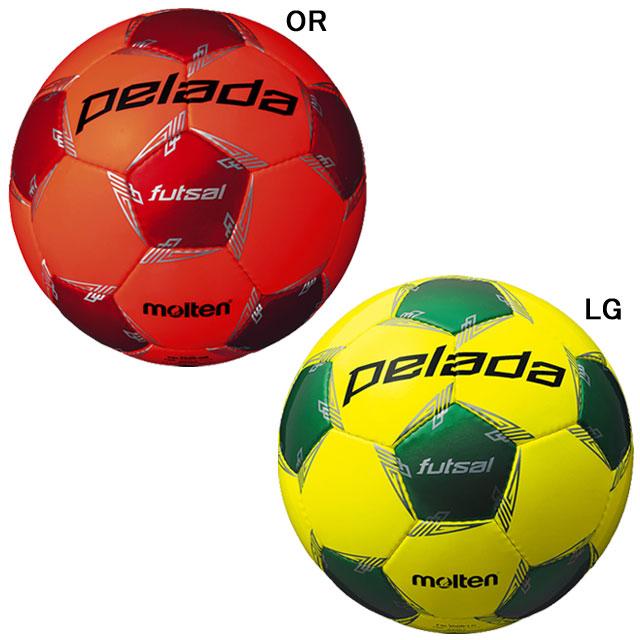 モルテン molten ペレーダフットサル F9L3000 フットサルボール 4号 検定球