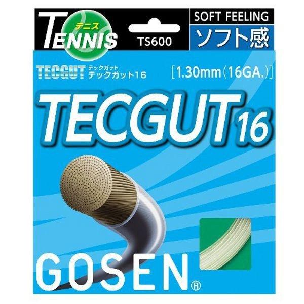 【ラケットと同時購入で張上げ加工サービス】ゴーセン 硬式 テニス ストリングス ガット テックガット16 TS600W