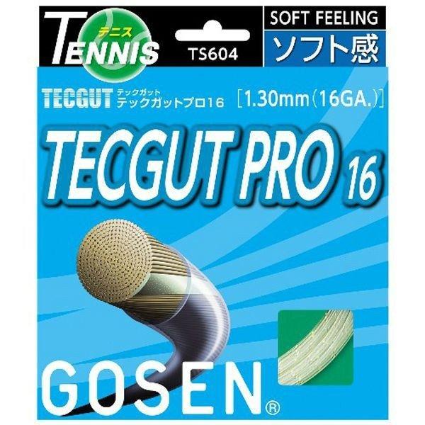 【ラケットと同時購入で張上げ加工サービス】ゴーセン 硬式 テニス ストリングス ガット テックガットプロ16 TS604NA