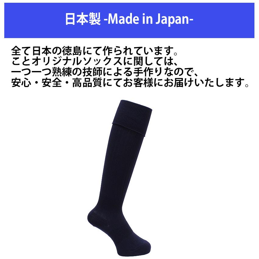 無地 サッカーソックス ストッキング 靴下 25-27cm 27-29cm フタバスポーツオリジナル