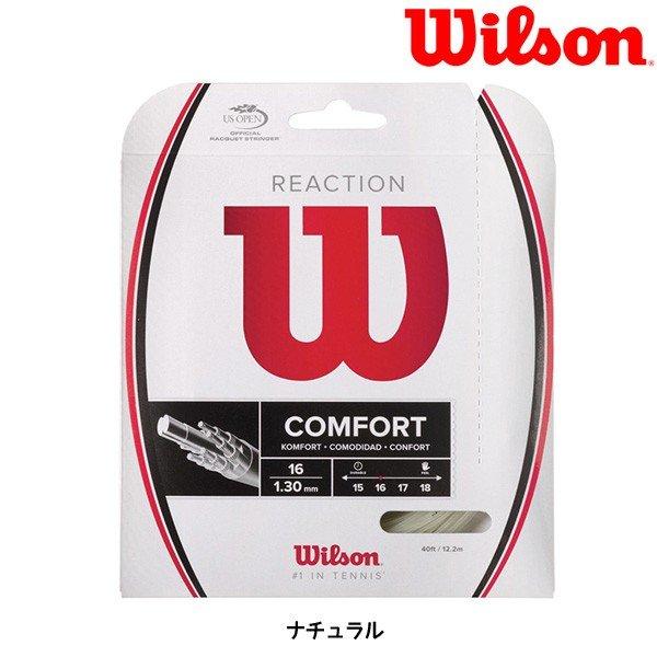 ウィルソン Wilson REACTION16 リアクション WRZ948200 硬式テニスガット