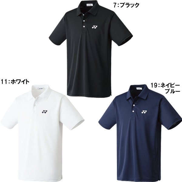 ヨネックス YONEX UNI ポロシャツ(スタンダードサイズ)10300 Z テニス 半袖 ユニセックス