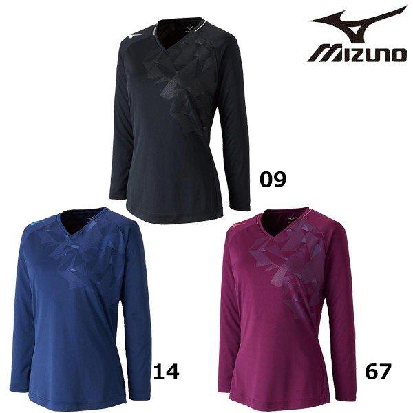 ミズノ mizuno プラクティスシャツ[レディース] V2MA8790 バレーボール レディース 長袖 シャツ