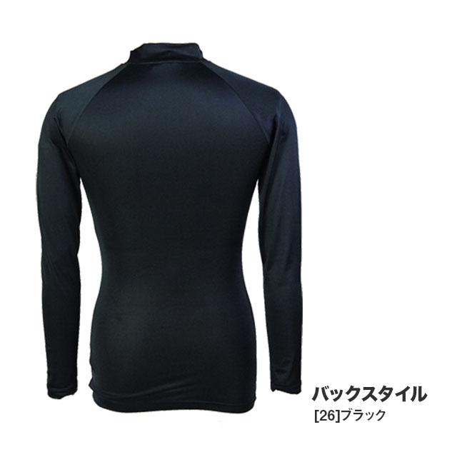 インナーシャツ 長袖 フタバスポーツオリジナル TF017