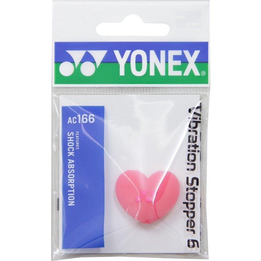 ヨネックス YONEX バイブレーションストッパー6(1個入) AC166 123 ロ-ズピンク