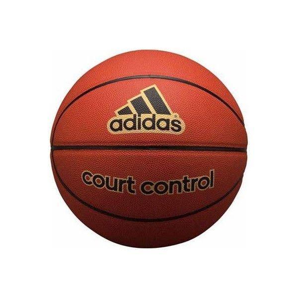 アディダス バスケットボール コートコントロール AB7117 7号 タイ製 モルテン