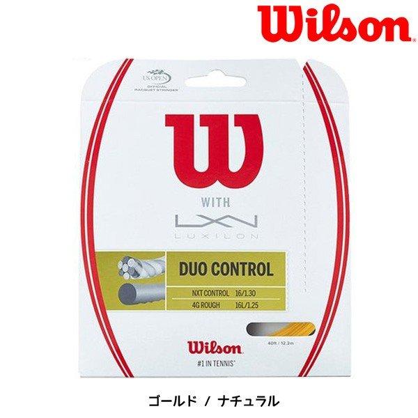 ウィルソン Wilson DUO COUNTROL SET WRZ949720 硬式テニスガット