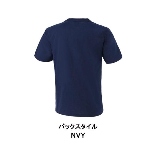 アンブロ UMBRO HE 半袖 Tシャツ ビッグロゴ ULURJA56 スポーツ 練習着 メンズ 男性用