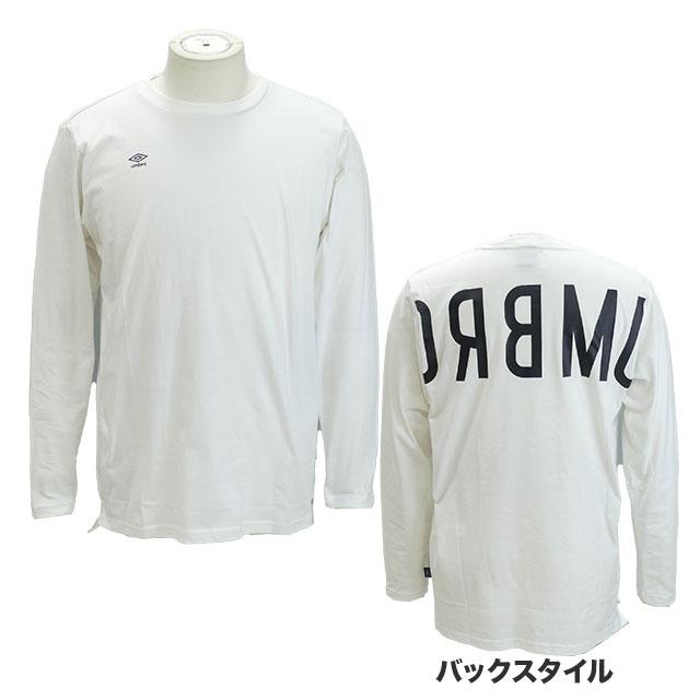 アンブロ umbro 長袖 Tシャツ ドライコットンシャツ UUUQJB61Y 練習 リラックス 普段着 移動 メンズ ホワイト 白