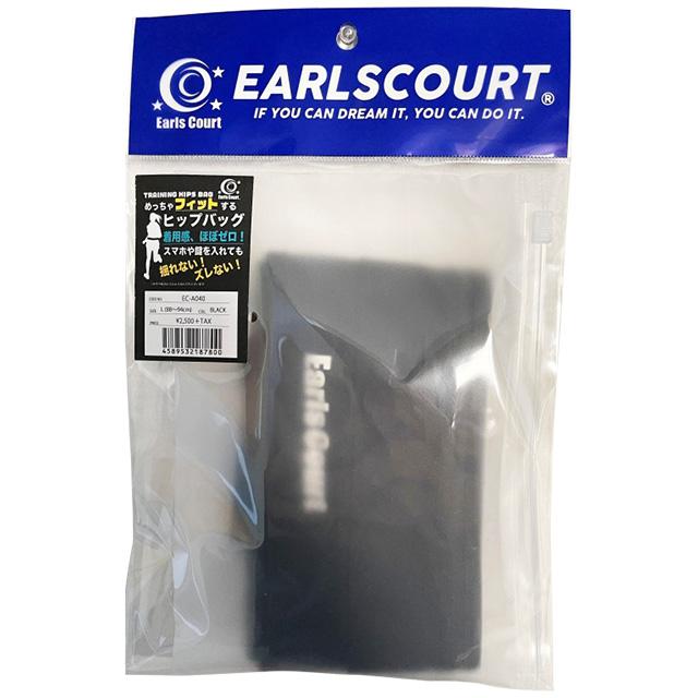 アールズコート Earls Court めっちゃフィットする ヒップバッグ EC-A040 ランニング ジョギング ウエストポーチ スマホ 小銭 小物 鍵 黒