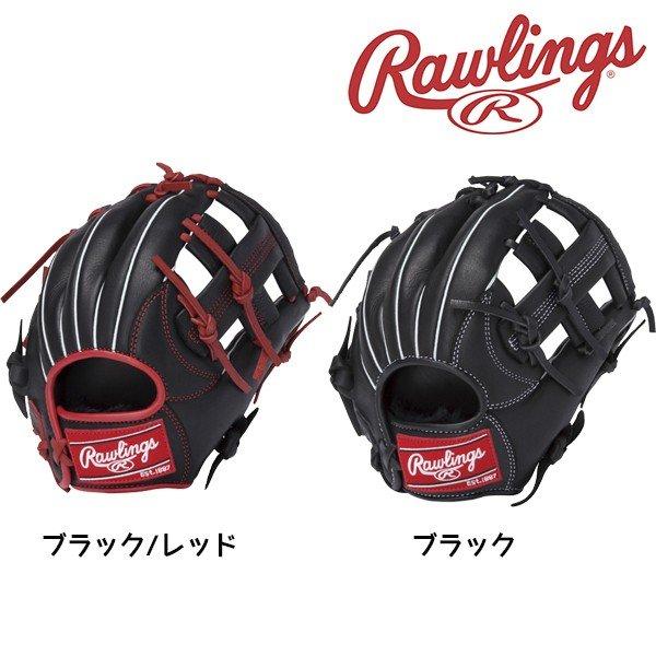 ローリングス Rawlings ジュニア 少年軟式グローブ プレイメーカー GJ7FPMC105  野球 グローブ SSサイズ