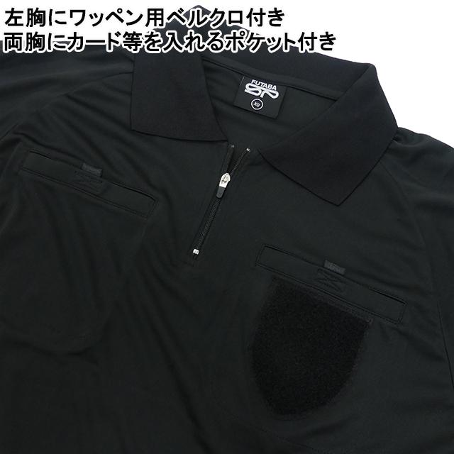 フタバスポーツ オリジナル レフェリースーツ 審判服 上下セット レフェリーウェア シャツ 半袖 パンツ TF013-1 レフリー 2020年新モデル
