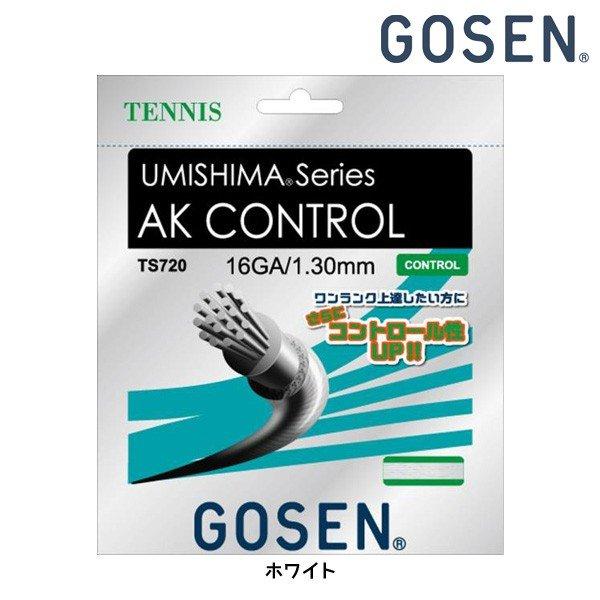 ゴーセン GOSEN ウミシマ AKコントロール16 ホワイト TS720W 硬式テニスガット