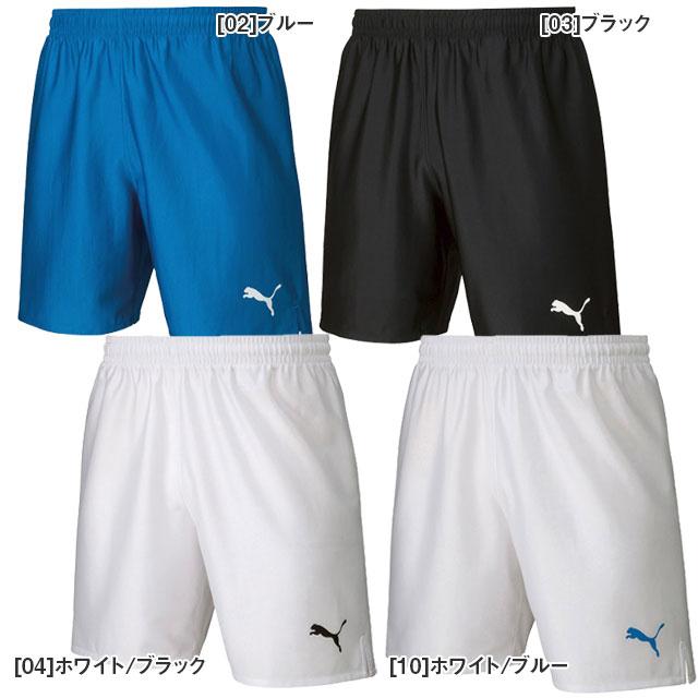 サッカーパンツ ゲームパンツ プーマ PUMA 729969