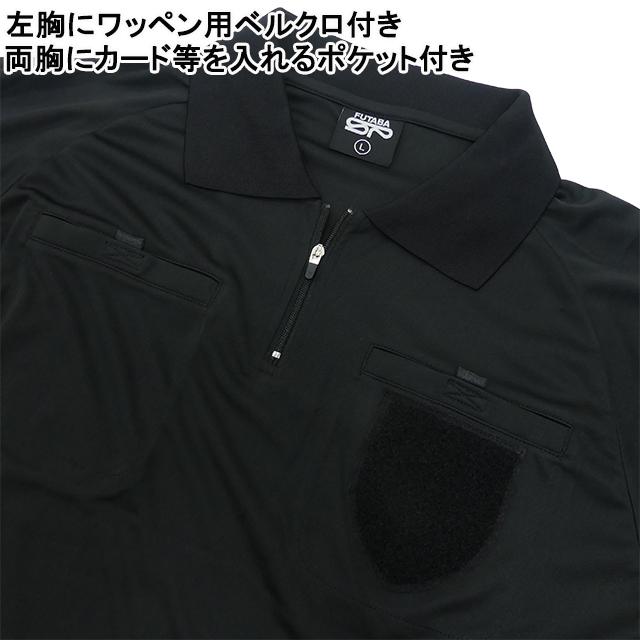 フタバスポーツ オリジナル レフェリーシャツ 長袖 審判服 レフェリーウェア TF015-1 レフリー 2020年新モデル