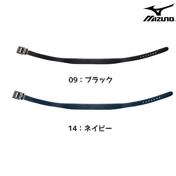 ミズノ mizuno パワーベルト 12JY5V02 野球用品