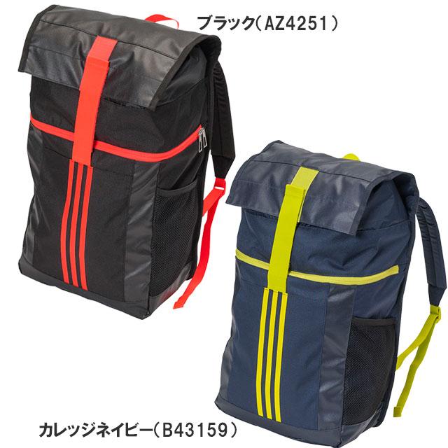 リュックサック ディパック adidas アディダス FB KIDS バックパック 20L BVD67