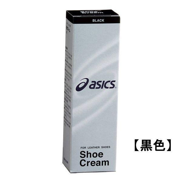 シューズ クリーム 黒 お手入れ アシックス asics TCC220