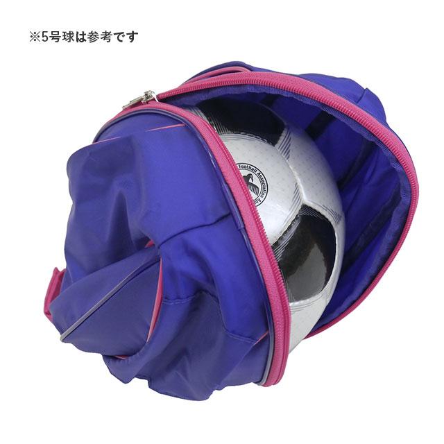 サッカー フットサル ボールバッグ 1個入れ ボール入れ アディダス adidas AKM20