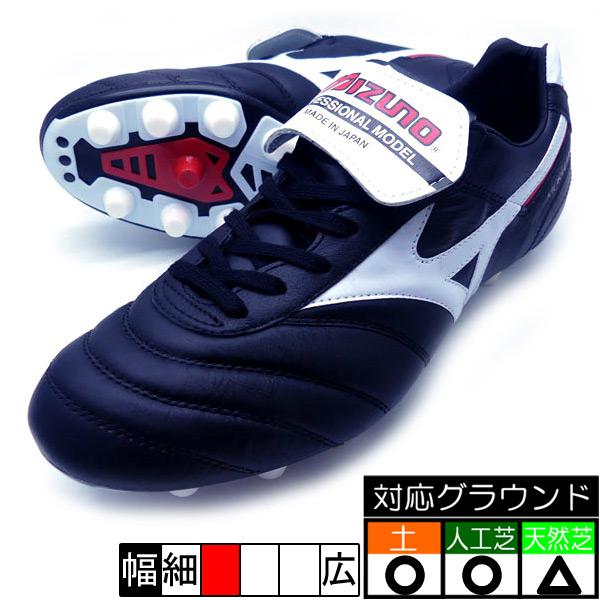 モレリア 2 JAPAN P1GA200001 | ミズノ |