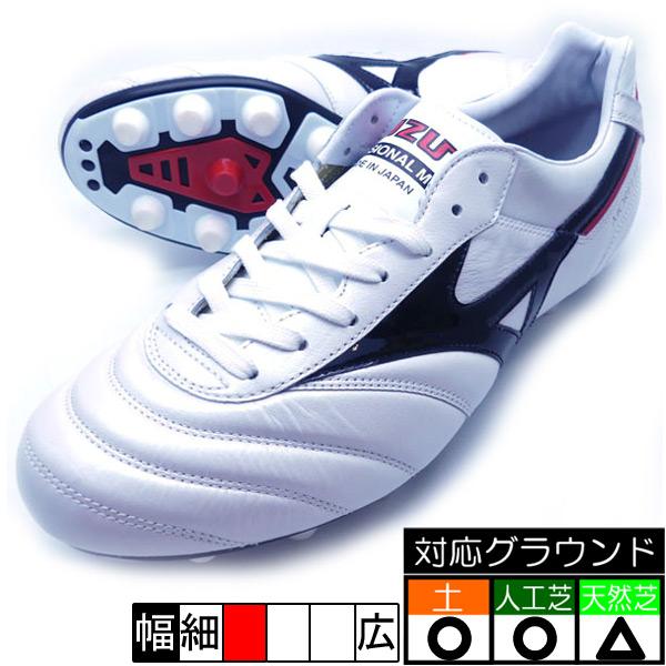モレリア 2 JAPAN ショートタン P1GA200109 | ミズノ |