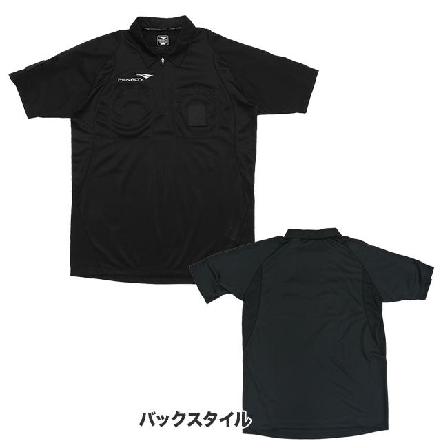 レフェリーシャツ 半袖 ペナルティ penalty レフェリートップ 審判 シャツ PU7900