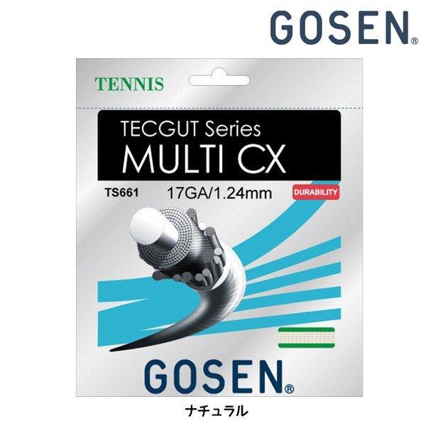 ゴーセン GOSEN テックガットマルチCX17 ナチュラル TS661NA 硬式テニスガット