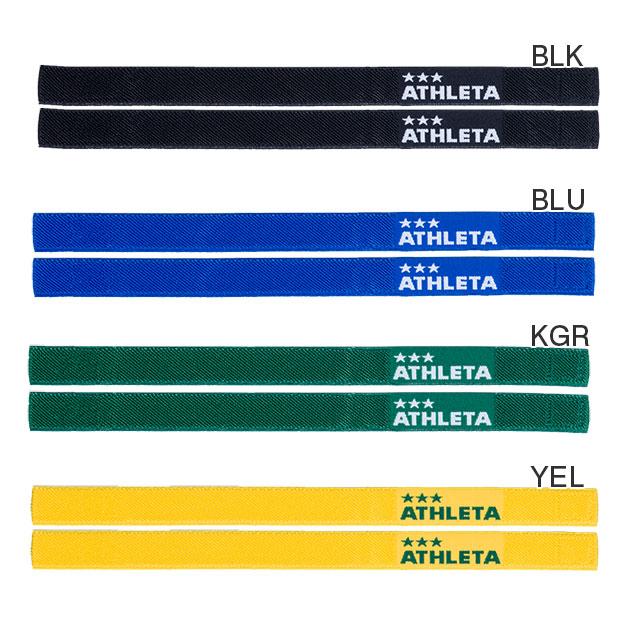 アスレタ ATHLETA シンガード ストッパー 2本1組 05243
