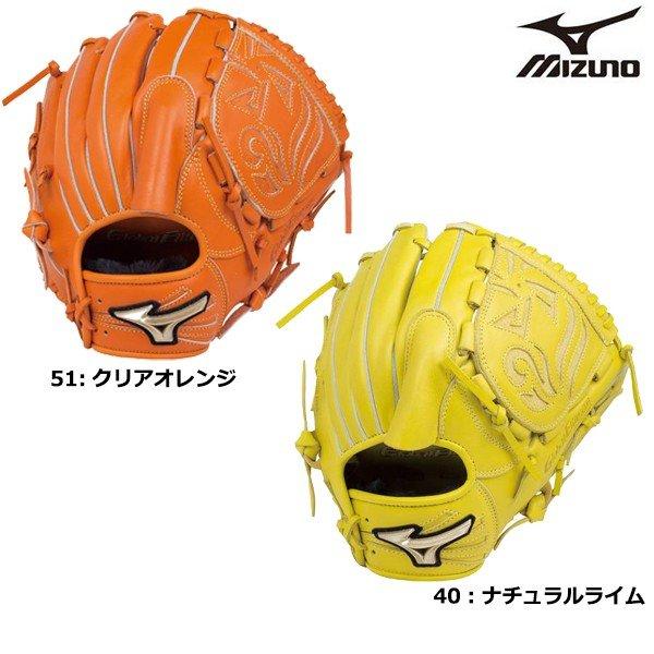 ミズノ mizuno  グローバルエリートブランドアンバサダーRG 松井裕樹モデル 1AJGY19101 少年野球 軟式用グラブ グローブ