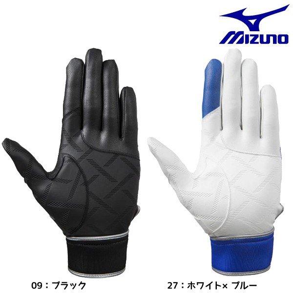 ミズノ MIZUNO 一般 野球 ZeroSpace 1EJEA182 バッティンググラブ 手袋 両手用