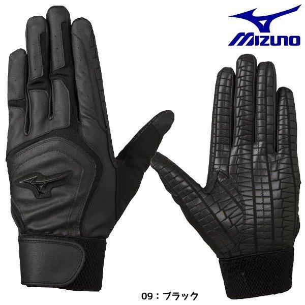 ミズノ MIZUNO 一般 野球 ガチグラブ 高校野球ルール対応モデル 1EJEH150-1 バッティンググラブ 手袋