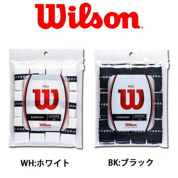ウィルソン Wilson PRO OVERGRIP 12本入り WRZ4022 テニス グリップテープ