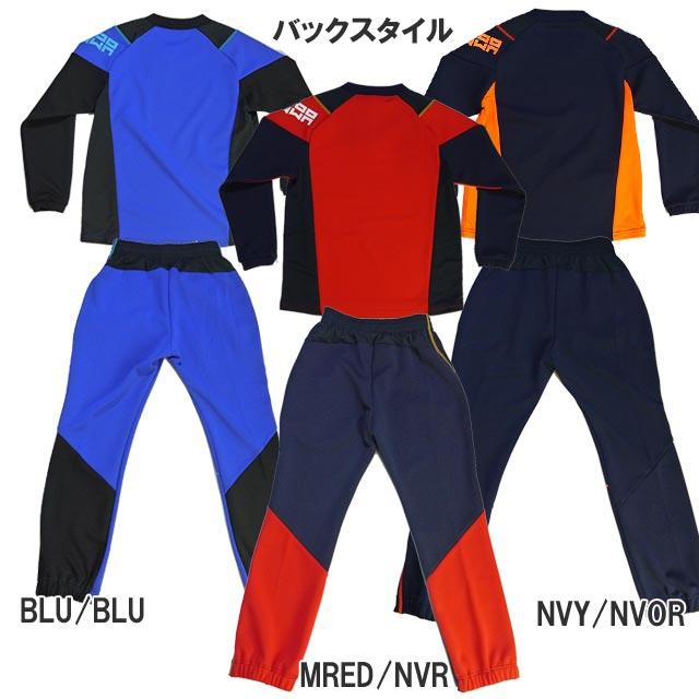【ジュニア】 ピステ 上下セット アンブロ umbro マッドガードトレーニング トップ パンツ UBA2535J/2535JP