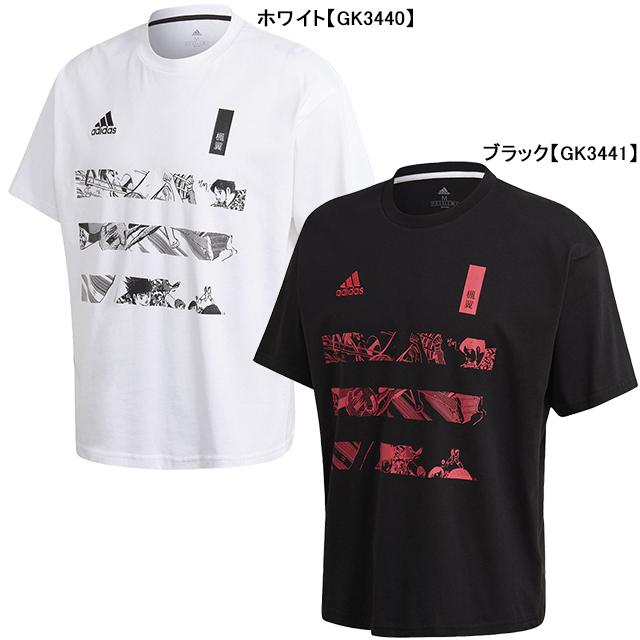 アディダス adidas キャプテン翼 Tシャツ 半袖 14693 漫画 コミック イラスト メンズ