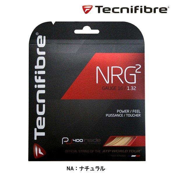テクニファイバー Tecnifibre NRG2 エヌアールジースクエア 132 TFG905 硬式テニスガット