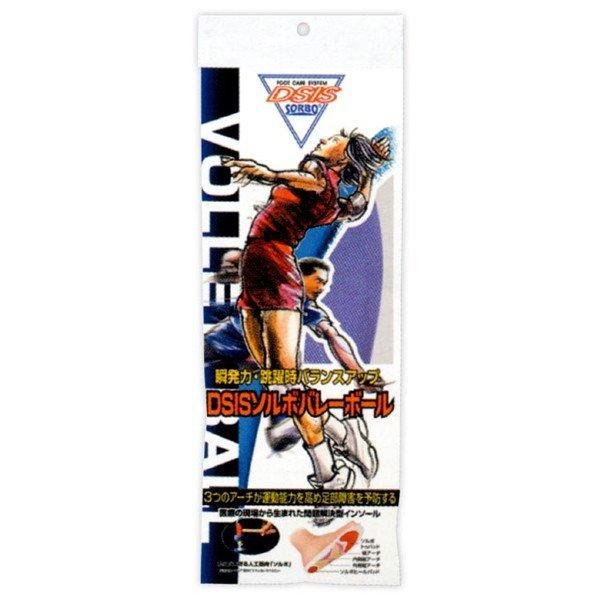 ソルボ SORBO DSISバレー 26.5−27.5 61823 スポーツ アクセサリー