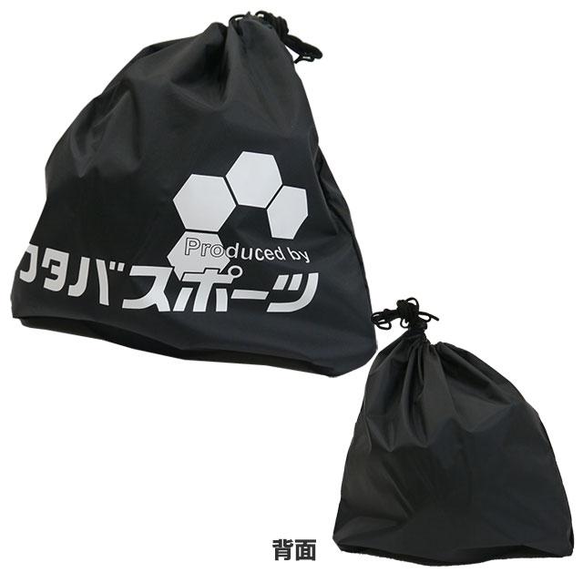 フタバスポーツ オリジナル サッカーボールバッグ ボール入れ TFA003