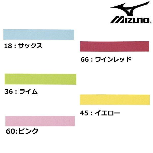 ミズノ mizuno グリップテープ(ウェットタイプ) 63JYA800 テニス アクセサリー カラーグリップテープ