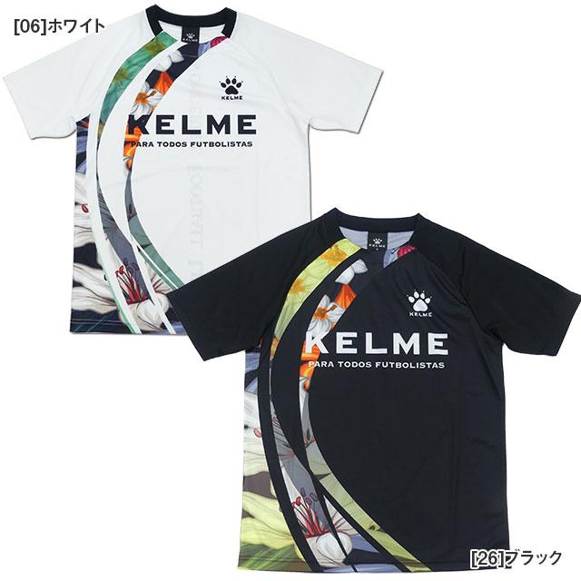 ケルメ KELME 半袖 プラクティスシャツ フタバスポーツ 別注 TFK008 メンズ レディース 男女兼用 Tシャツ 練習着