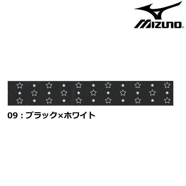 ミズノ mizuno グリップテープ(スタープリント) 63JYA843 テニス アクセサリー カラーグリップテープ