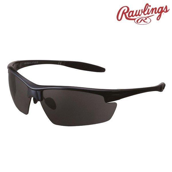 ローリングス Rawlings 一般 野球 サングラス 高校野球ルール対応 13BL-HS 野球ウエアー