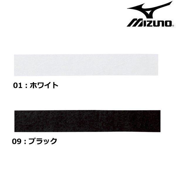 ミズノ mizuno グリップテープ(極薄タイプ) 63JYA820 テニス アクセサリー カラーグリップテープ