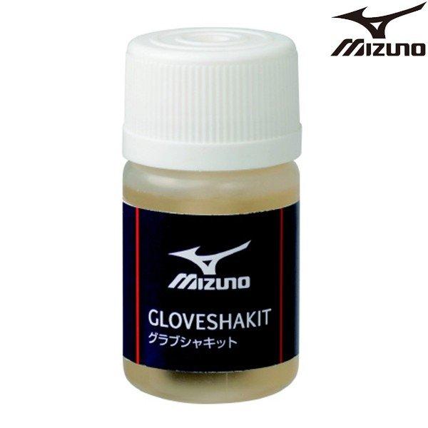 ミズノ mizuno グラブシャキット 1GJYG55000 野球グラブ メンテナンス用品 硬化剤 コーティング