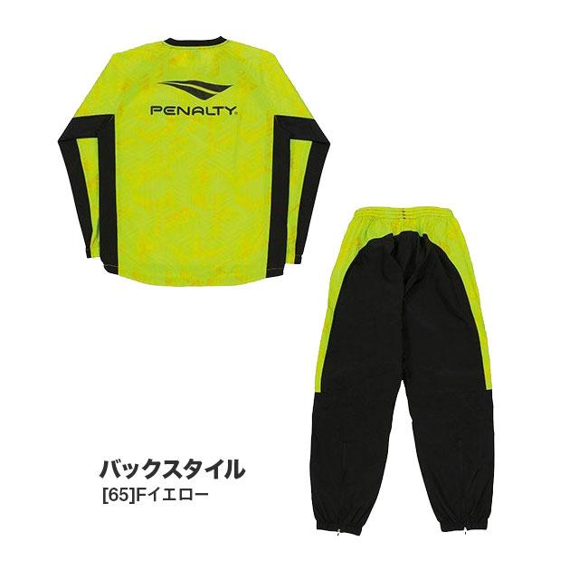 トレーニングウェア 上下セット ピステ ペナルティ penalty ピステスーツ PO8517